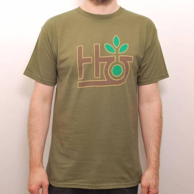 Habitat clothing store